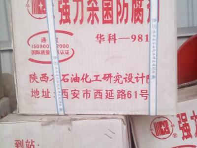 定西杀菌防腐剂|实用的杀菌防腐剂兰州供应