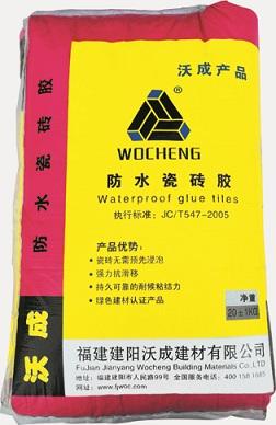 想買玻化磚石材粘結劑就來沃成建材|福建防水瓷磚膠