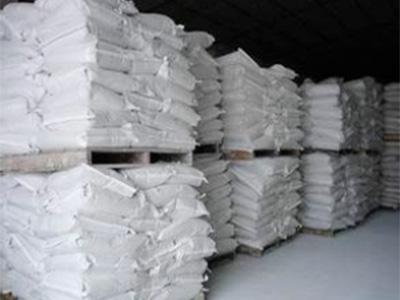 氢氧化钙厂家供应-河北优惠的氢氧化钙品牌