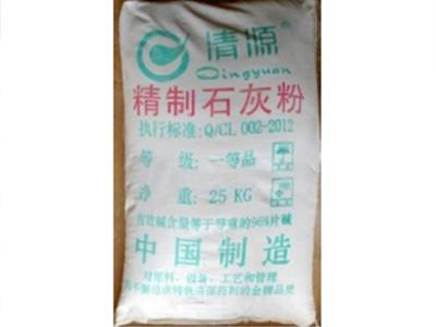 河北氢氧化钙厂家推荐 热销氢氧化钙石家庄供应