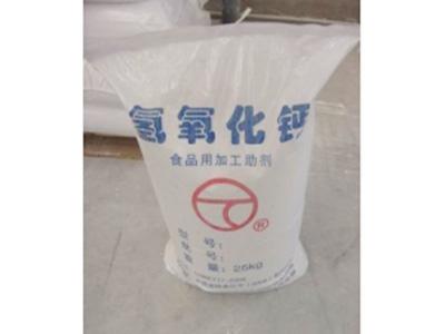 氢氧化钙优质厂家-宝鑫矿业供应销量好的氢氧化钙