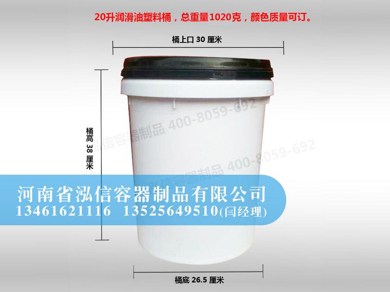 质量有保障的润滑油桶 福建润滑油桶