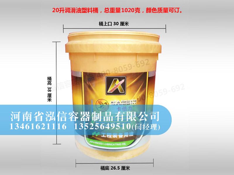 哪里能买到质量好的润滑油桶|四川润滑油桶