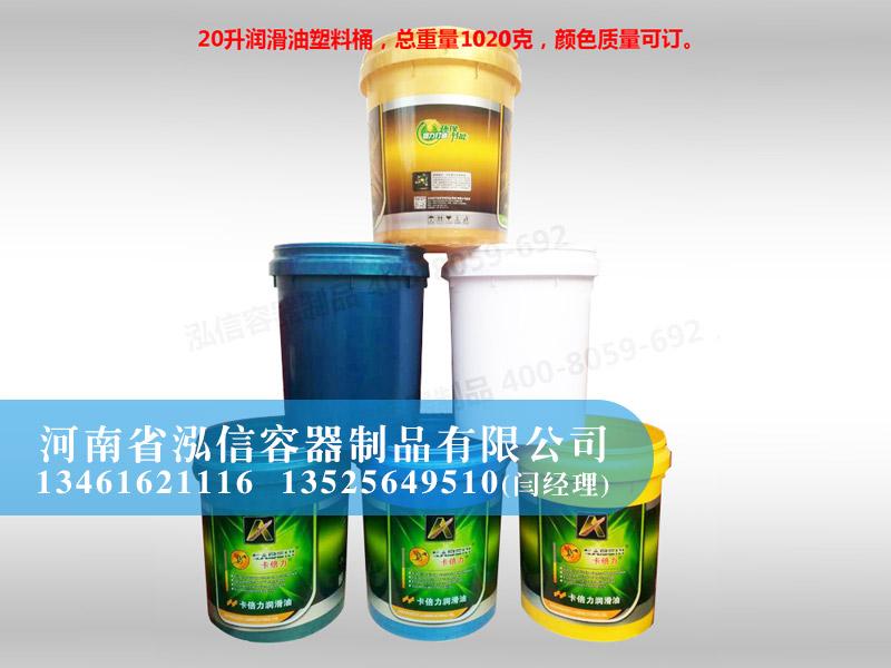 哪里能買到物超所值潤滑油桶 新型潤滑油桶