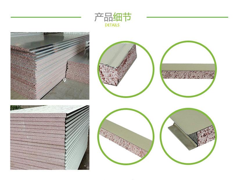 夹芯板报价-福建好用的夹芯板供应出售