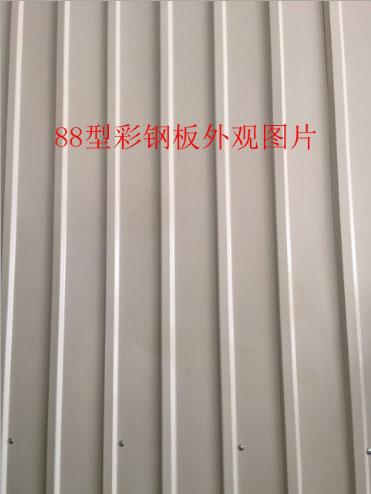 云霄彩钢板,【供销】福建优惠的彩钢板