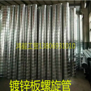 鸿毅工贸专业生产螺旋风管-厦门白铁通风