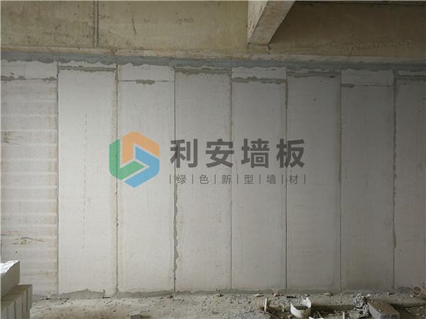 广西防火轻质墙板|买好的轻质墙板就来广西利安建材