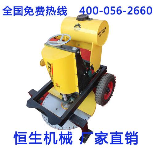 恒生机械供应高质量的抹光机,河南切桩机厂家