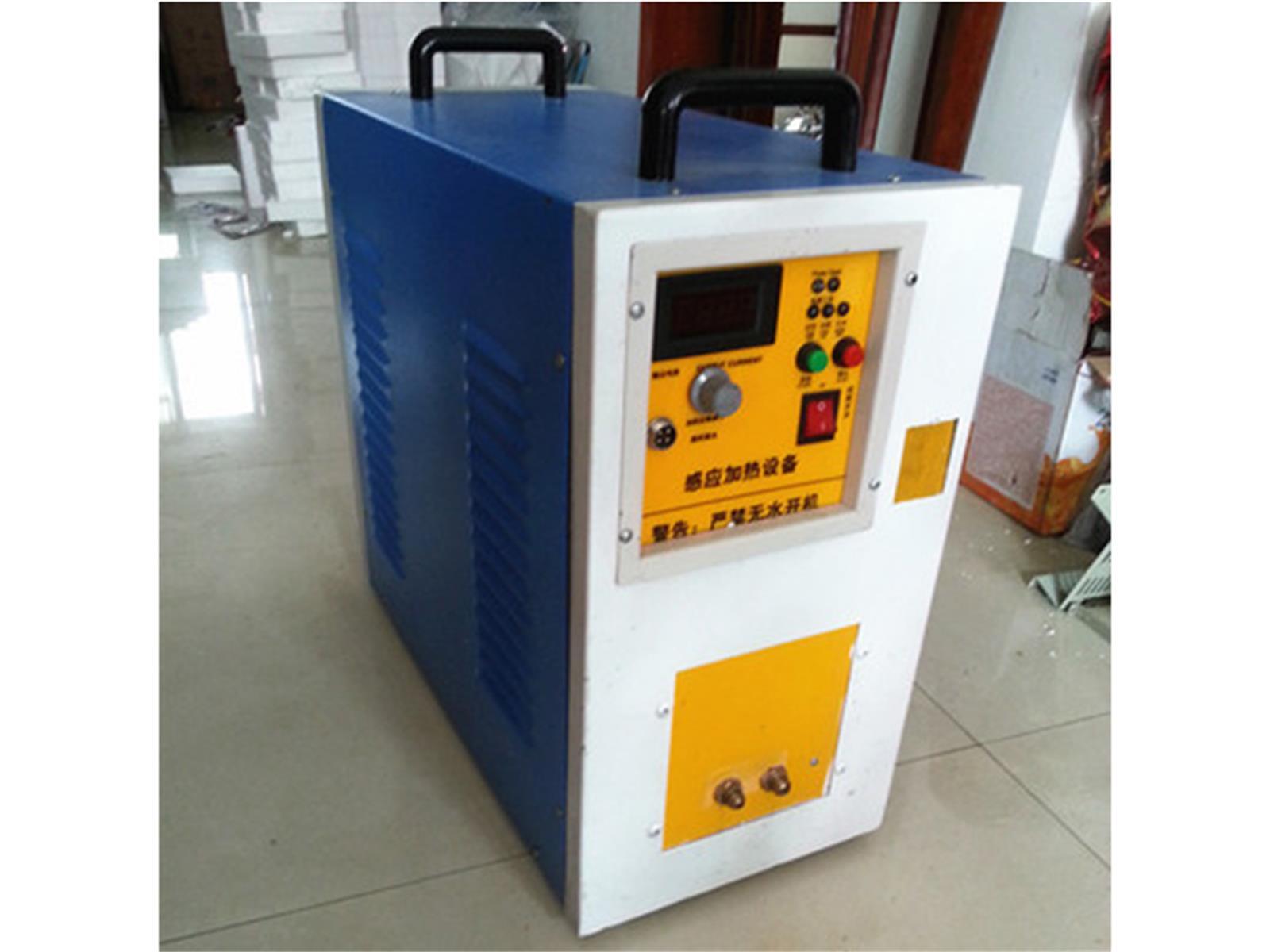 义乌双超针织提供好的高频感应加热机_高频电源批发