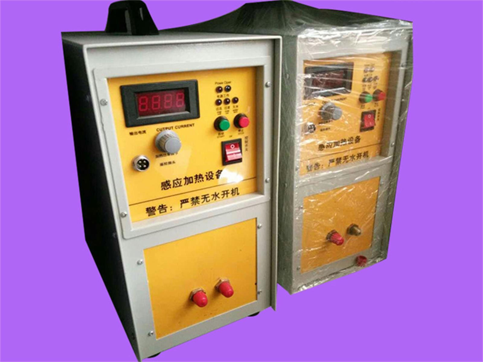 金华专业的高频感应加热机_厂家直销——安徽160kw高频感应加热机价位
