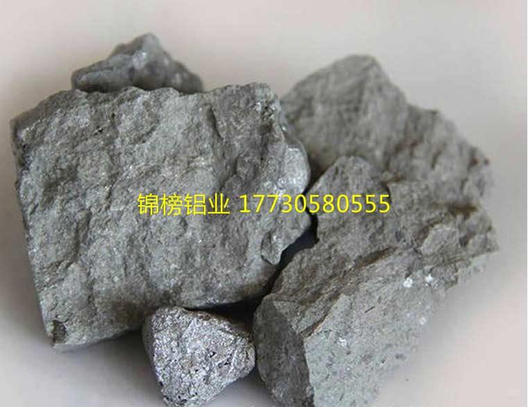 河南實在的硅鈣鋇鋁價錢怎么樣|湖南硅鈣鋇鋁價格