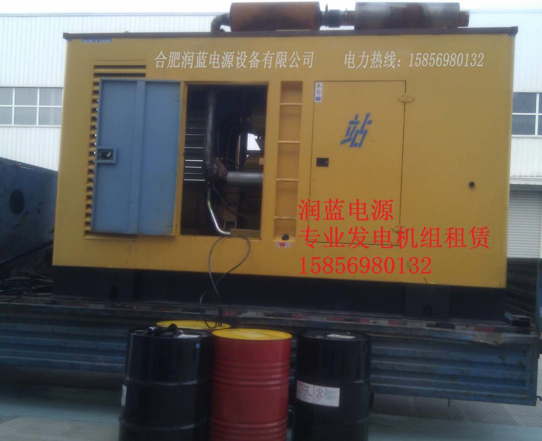 润蓝电源提供好的发电机出租,定远发电机组出租