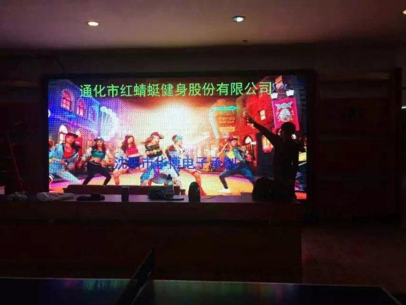 锦州LED显示屏-选购LED显示屏就找沈阳华博电子显示屏