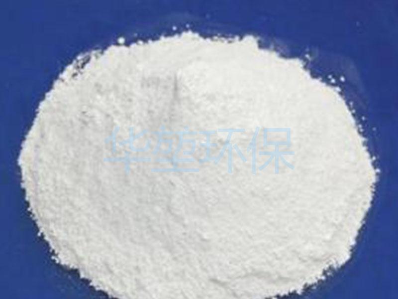广西高纯熟石灰-广东高质量的高纯熟石灰