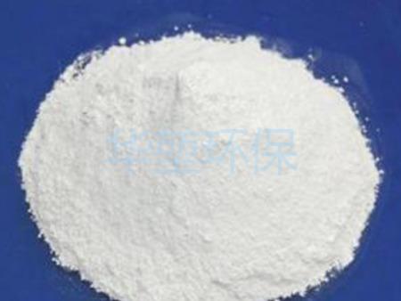 高纯熟石灰_华堃环保可靠的批发|高纯熟石灰
