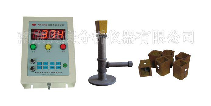 不错的碳硅高速分析仪厂家在江苏-分析仪市场价格