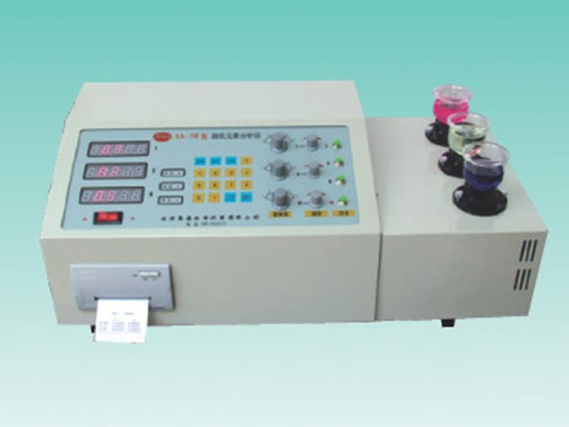元素分析仪哪家买-规模大的微机元素分析仪生产厂家就是南京奥康仪器公司