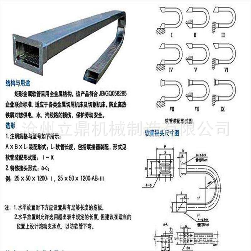 沧州立鼎机械提供沧州地区销量好的金属软管——金属软管价格