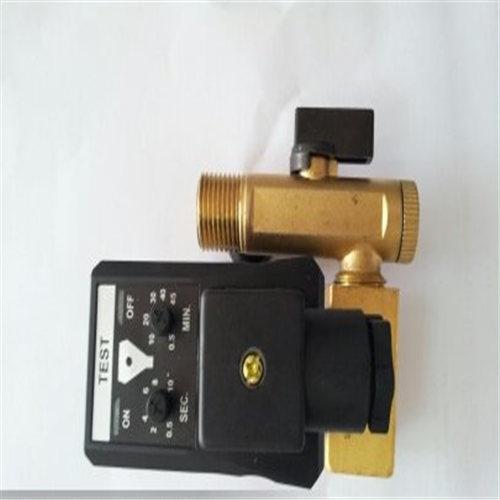 湖南電子排水器-大量供應高性價電子排水器