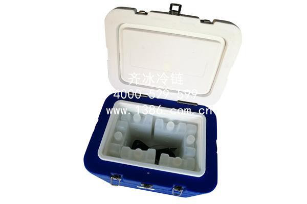 疫苗冷藏箱哪里可以买到,中泽专业生产冷藏箱