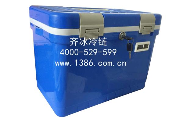 质量硬的冷藏箱在哪买 -冷链运输箱