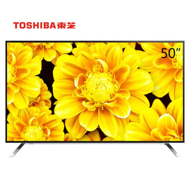 怎么买质量硬的东芝电视呢    -报价合理的东芝电视