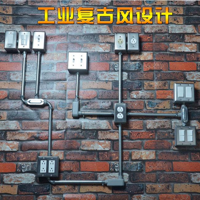 品质好的复古工业风插座批发出售|长宁区复古工业风插座