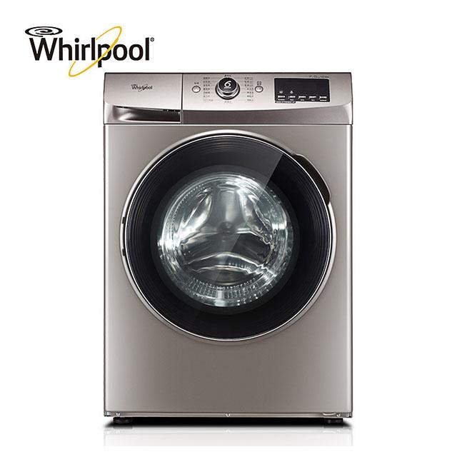 品牌惠而浦洗衣机专业供应,爆款惠而浦洗衣机