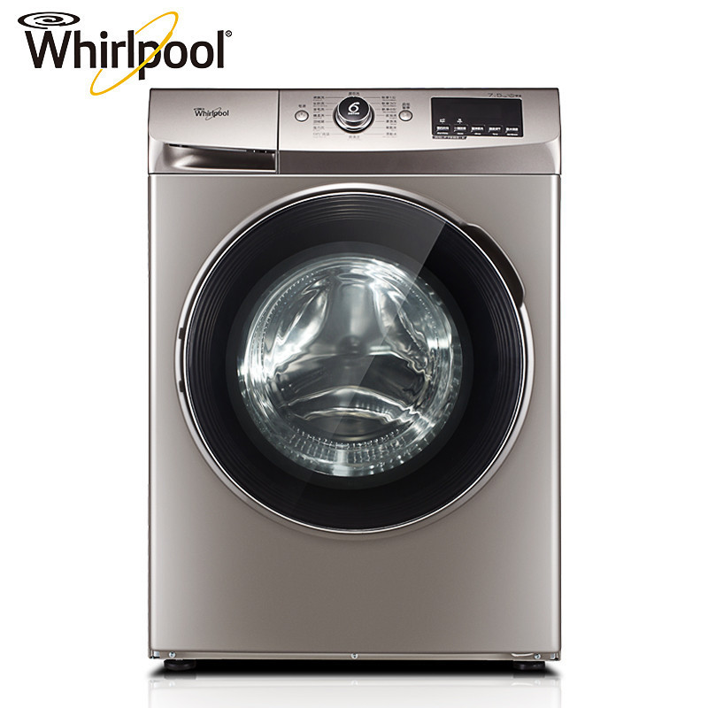 力荐卓码灯饰电器商城品质有保障的惠而浦洗衣机|价格合理的惠而浦洗衣机