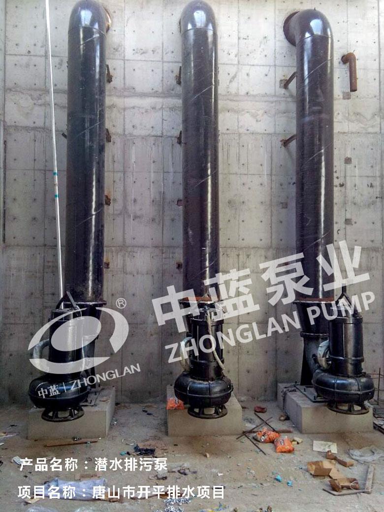 高扬程污水泵型号_销量好的污水泵推荐