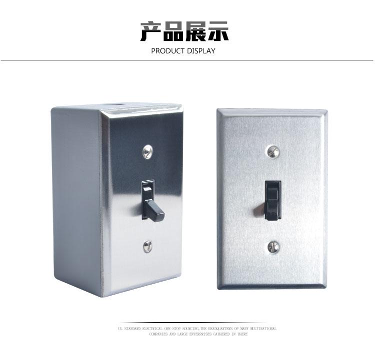 上海价位合理的工业复古风插座品牌推荐 中国工业复古风插座