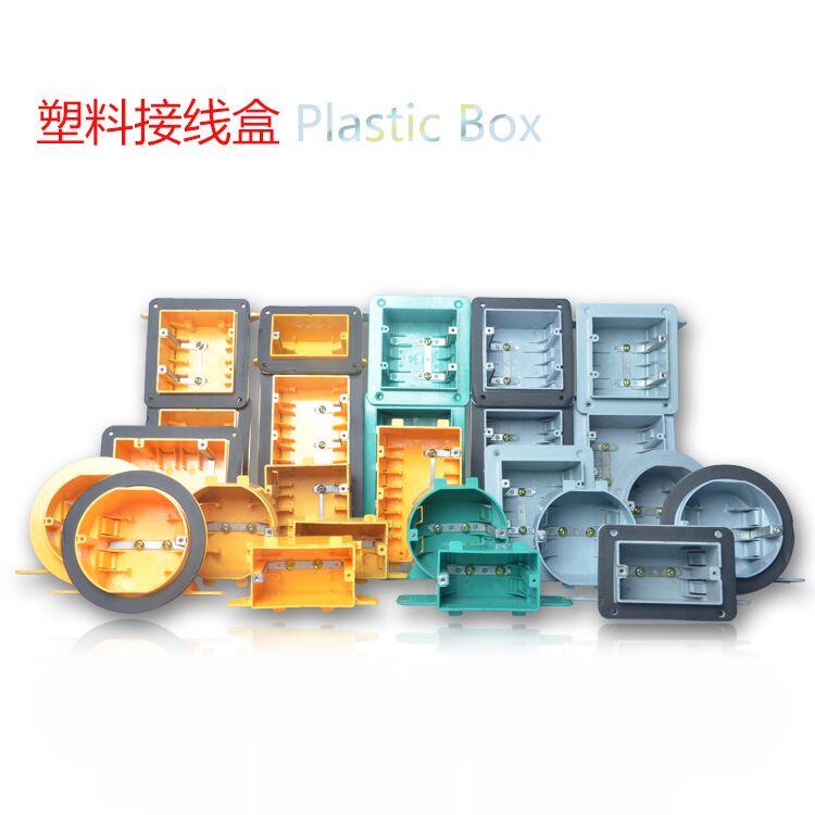 上海灵天电气为您提供销量好的美标UL塑料防水底盒 中国塑料防水底盒