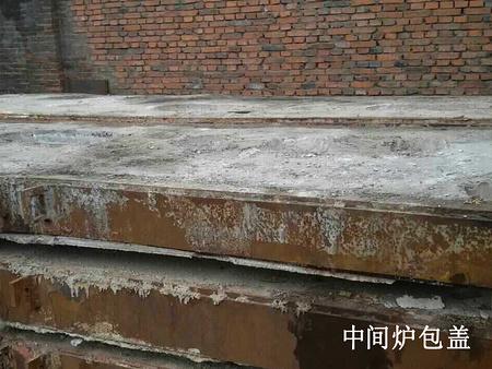 北京冶炼炉盖价格-耐用的沈阳冶炼炉盖抚顺齐盛冶金材料供应