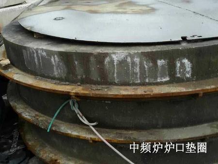 丹东冶炼炉盖-抚顺新品沈阳冶炼炉盖出售