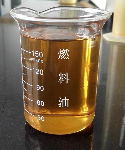 辽宁燃料油市场价格|燃料油批发