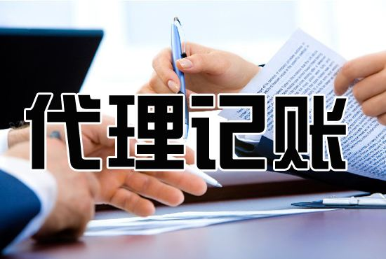 翔安公司变更流程_精冠财务_资深公司变更公司