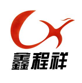 冀州区程祥翅片焊管加工厂