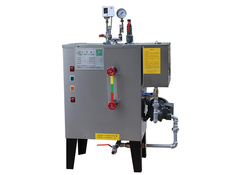 电热蒸汽锅炉代理商-广州哪里有好的电热锅炉