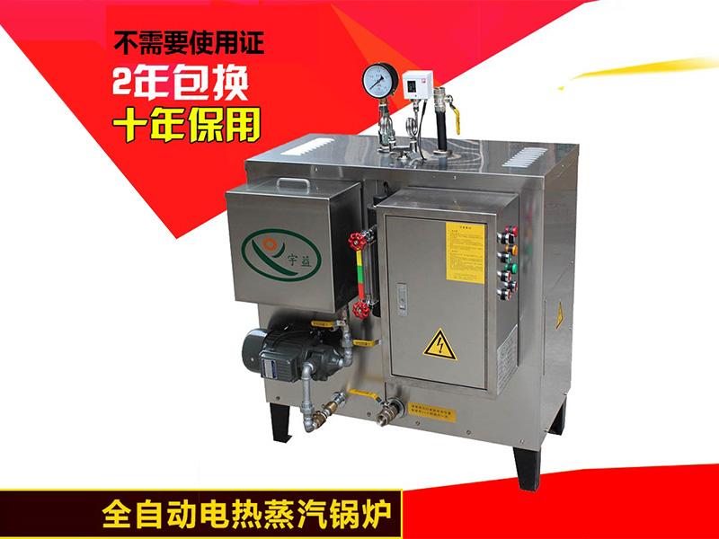 厂家批发电热蒸汽锅炉代理商_规模大的电热锅炉供应商