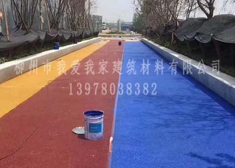 想买质量好的透水地坪上哪,南宁彩色透水地坪