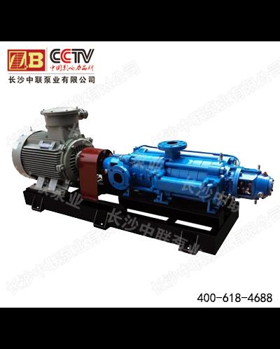 价格合理的D(P)12-50x10型自平衡多级泵-湖南报价合理的D(P)12-50x10型自平衡多级泵