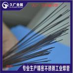 高质量的不锈钢方管供应——不锈钢方管价位