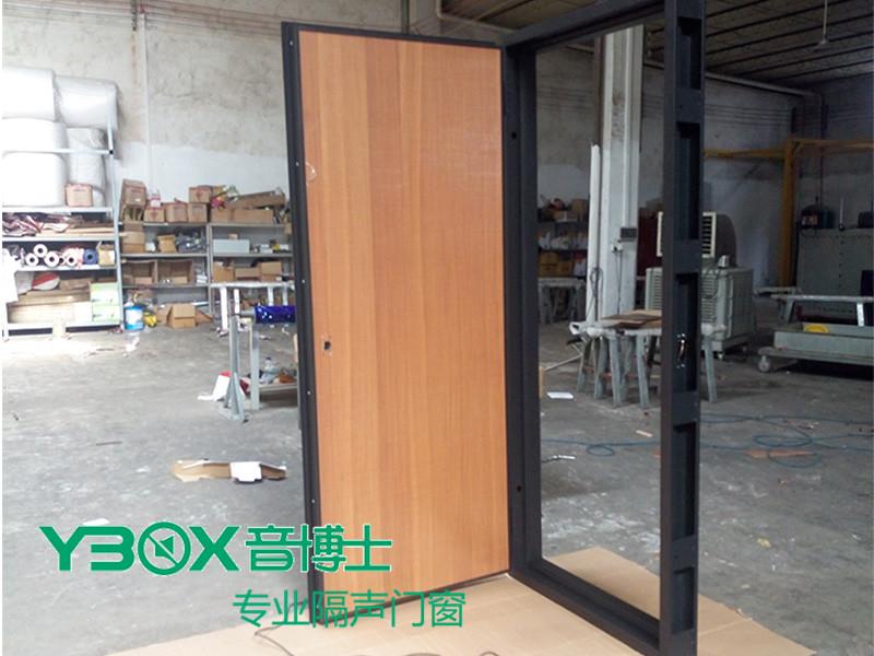 广州和升隔音技术——专业的隔音密封条提供商——宁夏隔音密封条