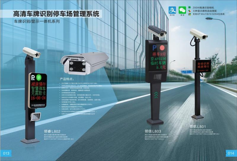 西安大品牌车牌识别系统-嘉云智能科技供应划算的车牌识别系统