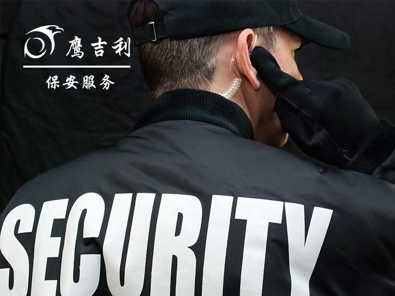 福建保安服务公司-福建有经验的保安服务推荐