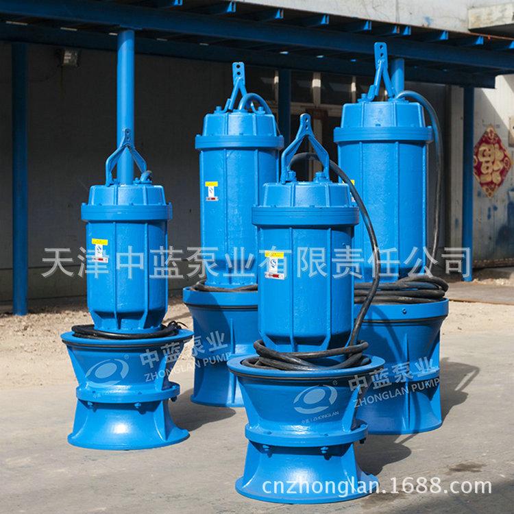 天津中蓝泵业——质量好的500QZB潜水轴流泵提供商,抢手的大流量潜水轴流泵