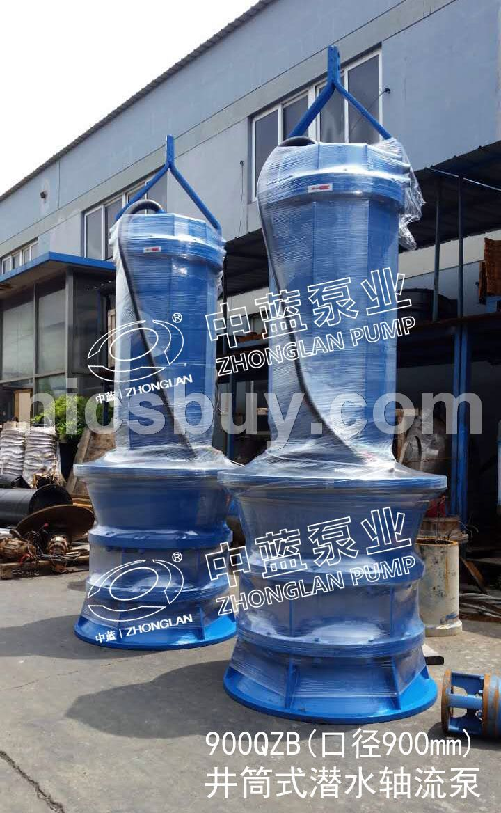 天津市价位合理的500QZB潜水轴流泵哪里有供应_多种大流量潜水轴流泵