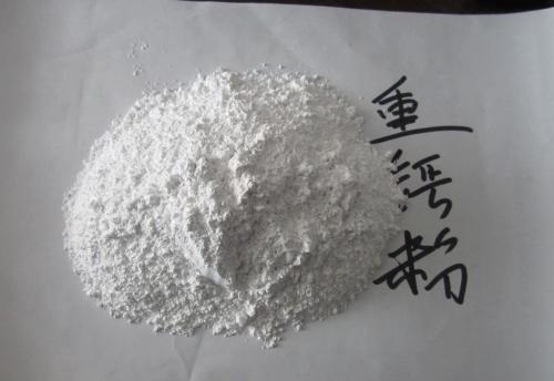 陜西重鈣粉_山東好的重鈣粉供應商當屬華源粉體