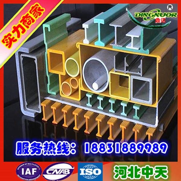 定制玻璃钢型材_衡水哪里有卖划算的玻璃钢拉挤型材FRP槽钢角钢